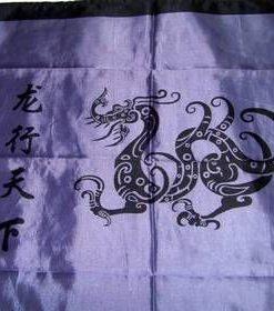 Mini fata de masa cu dragonul imperial