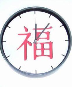 Ceas Feng Shui, mecanism cuart, cu Ideograma norocului
