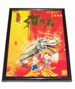 Tablou Feng Shui cu dragonul fericirii si ideograme