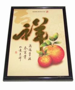 Tablou Feng Shui cu piersicile fericirii si ideograme