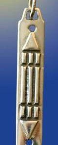 Pandantiv din argint 925 cu simbolul Atlantida/Luxor