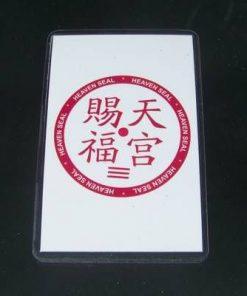 Card cu Pecetea Cereasca