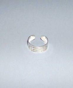 Inel reglabil din argint cu simbolul Luxor/Atlantida gravat