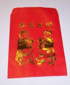 Punguta din hartie pentru cadouri Feng Shui