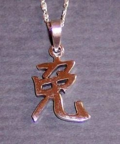 Pandantiv din argint - zodia Iepure pe lantisor din argint