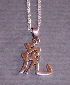 Pandantiv din argint - zodia Tigru pe lantisor din argint