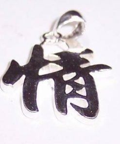Ideograma Feng Shui din argint