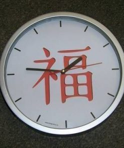 Ceas Feng Shui cu Ideograma Norocului - de perete