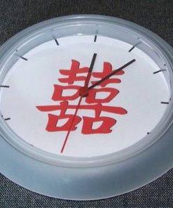 Ceas Feng Shui cu Ideograma Dublei Fericiri - de perete