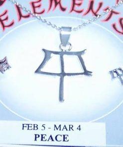 Set Feng Shui din argint cu Ideograma Armoniei