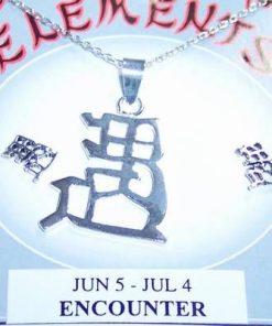 Set Feng Shui din argint cu Ideograma Intalnirilor