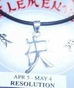 Set Feng Shui din argint cu Ideograma Deciziei