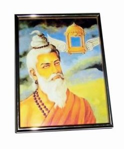 Tablou cu inteleptul Bharadvaja
