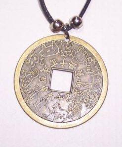 Amuleta de protectie cu cele 12 zodii chinezesti