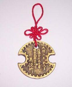 Amuleta de incuiere a banilor