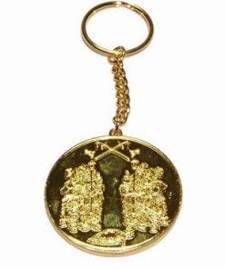 Amuleta gardienilor celesti /Pecetea Cerului