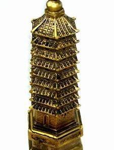 Pagoda aurie cu 9 nivele - remediu Feng Shui