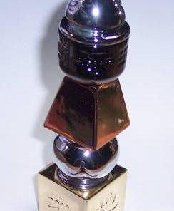 Pagoda celor 5 elemente, din metal - remediu Feng Shui