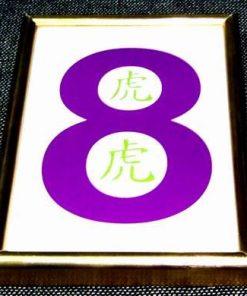 Tablou cu cifra 8 si Ideograma Tigrului