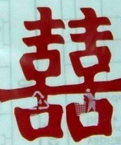 Autocolant cu Simbolul Dublei Fericiri - deosebit!