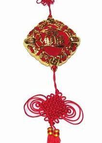 Canaf XXL cu ideograma norocului si noduri mistice rosii