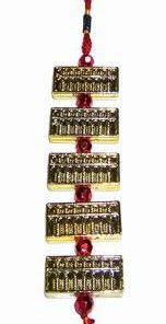 Canaf cu 5 abacusuri aurii si 6 sfere rosii