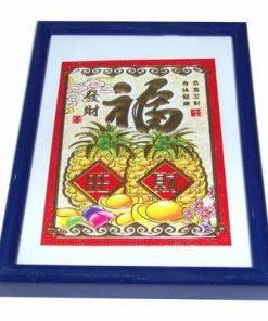 Tablou Feng Shui cu ideograma norocului si ananasii bogatiei