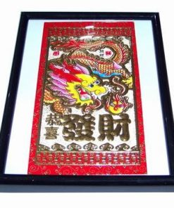 Tablou Feng Shui cu Dragonul Protectiei