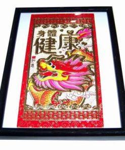 Tablou Feng Shui cu Dragonul Abundentei