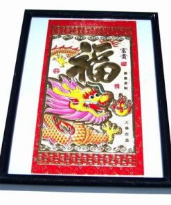 Tablou Feng Shui cu Dragonul Succesului la examene