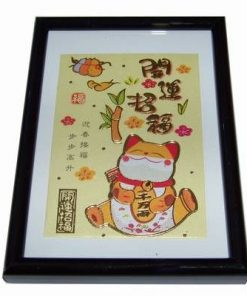 Tablou Feng Shui cu pisoiul norocos si bambus