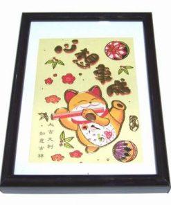 Tablou Feng Shui cu pisoiul norocos si ideograme aurii