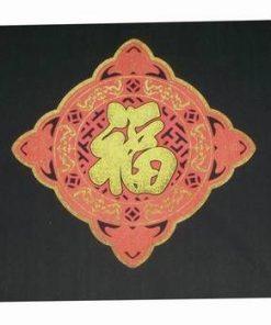 Tablou Feng Shui cu ideograma norocului
