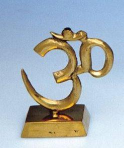 Simbolul Tao / Om din alama