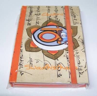 Agenda pentru notite - chakra Swadhisthana - mica