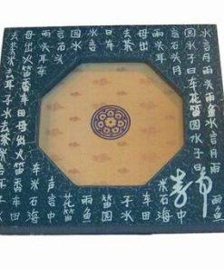 Tablou Feng Shui din lemn - turcoaz - pentru casa/firma