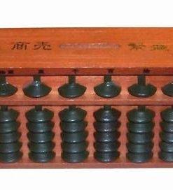 Pusculita din lemn in forma de abac