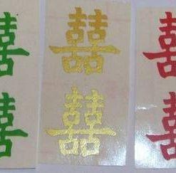 Set de 6 mini-autocolante cu Simbolul Dublei Fericiri