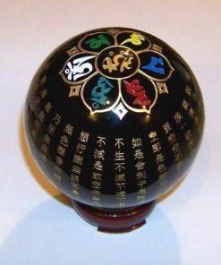 Sfera neagra din obsidian cu 6 simboluri norocoase si mantra