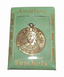 Amuleta kabbalistica din alama pe siret negru