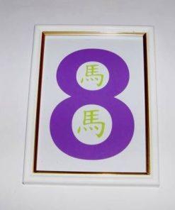 Tablou Feng Shui cu cifra opt si ideograma Calului