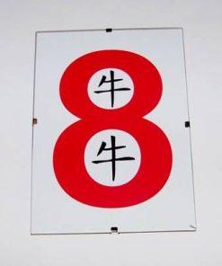 Tablou Feng Shui cu cifra opt si ideograma Bivolului