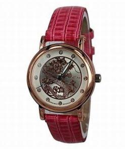 Ceas Feng Shui cu Dragonul Cerului - curea roz