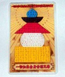 Mantra cu pagoda celor cinci elemente