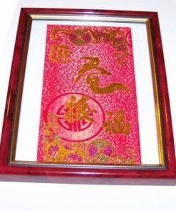 Tablou Feng Shui cu ideograme norocoase, moneda si liliac