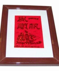 Tablou Feng Shui cu Corabia abundentei si ideograme