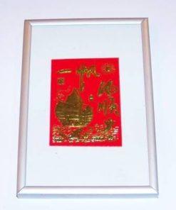 Tablou Feng Shui cu corabia abundentei si ideogrme