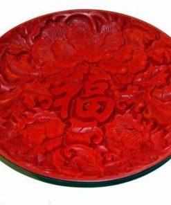 Farfurie decorativa cu Fu - ideograma norocului