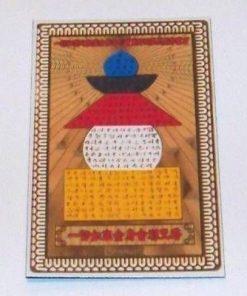 Magnet cu pagoda celor cinci elemente, colorata