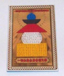 Card plastifiat cu pagoda celor cinci elemente, colorata
